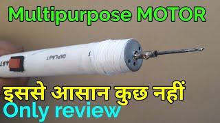 How to make a Multipurpose motor,drill,dremel and more much