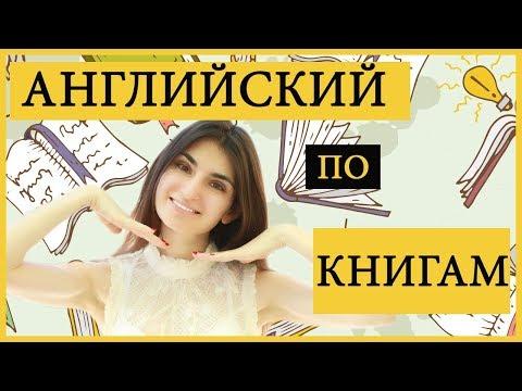 Видео Как сделать ши тцy