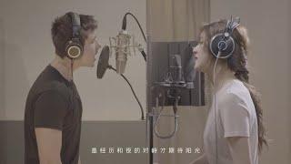 Download Alec Benjamin x Zhao Lusi - Water Fountain (Mandarin Version)