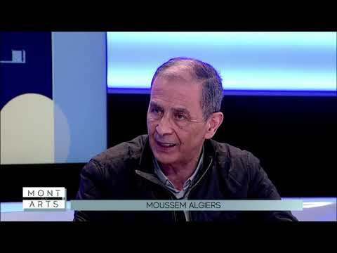 Mont des Arts - Moussem Algiers : la culture à Alger