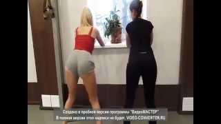 уроки танца попой, или как правильно booty dance TWERK#