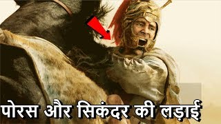 Download Video/Audio Search for sikandar aur porus , convert