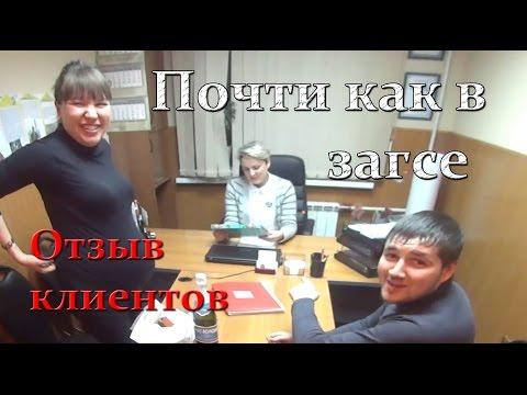 онколог в Красноярске -