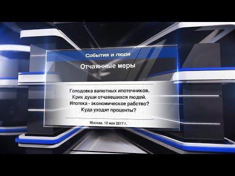 Вклады в Ижевске - сравните проценты по вкладам в банках