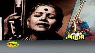 Jaya Plus Special Story