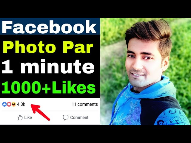 24 36 MB] How To Get 1000 Likes On Facebook Photo   Facebook Auto