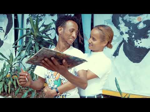 Temesgen Meketaw ተመስገን መከታው (ተይ በልዋት) – New Ethiopian Music 2020(Official Video)