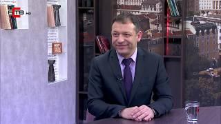 'Лява политика', гост: Димитър Гърдев (05.02.2019 г.)