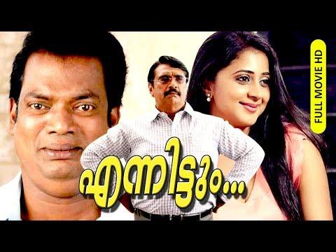 Exclusive !!! | Malayalam Super Hit Comedy Full Movie | Ennittum [ HD ] | Ft.Kaniha, Salim Kumar
