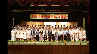 Publication Date: 2019-10-04 | Video Title: 【20191003】學生領袖團隊選舉2019-20 ︱ 香港