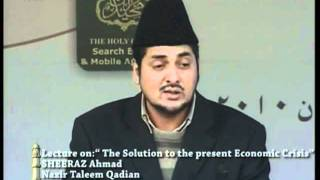 Solution for Economic Crisis, Urdu Speech at Jalsa Salana Qadian 2010