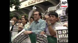 THAILAND: BANGKOK: 2,000 PROTESTORS DEMAND PREMIER'S RESIGNATION