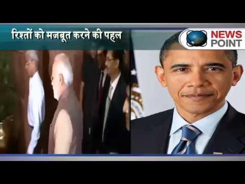 PM Narendra Modi to meet Barack Obama in Washington in September,NewspointTV