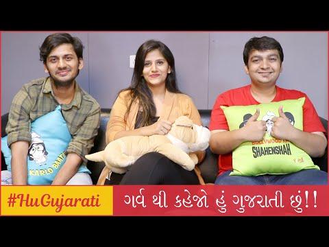 Gujarat Day |  ગર્વથી કહેજો હું ગુજરાતી l Jay Jay Garvi Gujarat : Must-watch for every Gujarati
