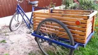 Грузовой велосипед своими руками cargo bike(Самодельный трехколесный грузовой велосипед, сделанный из агрегатов старой