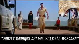 Индийское кино 2 0 с переводом ;-)