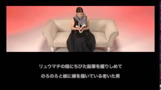 雑誌 ダ・ヴィンチ15周年記念 特別付録DVDから.