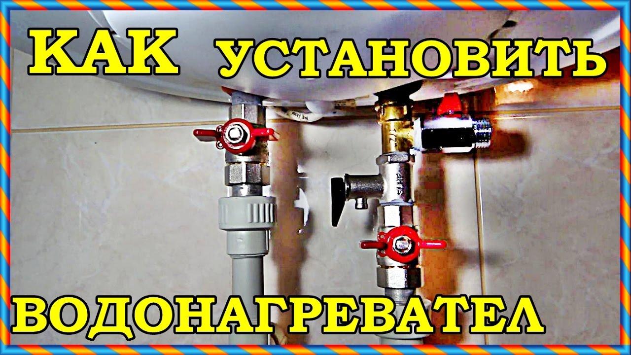 емкостной водонагреватель схема