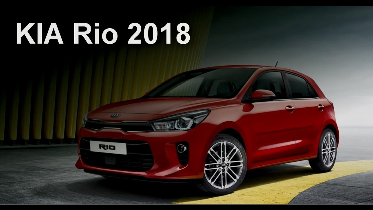 kia rio 2018 car one youtube. Black Bedroom Furniture Sets. Home Design Ideas