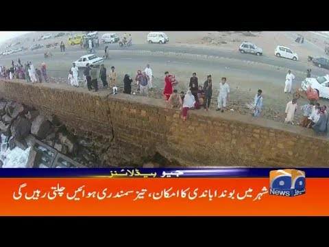 Geo Headlines - 02 PM - 08 May  2019