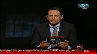 المصرى أفندى 360   أزمة شيرين وعمرو دياب .. تقنين رحلات العمرة .. فتوى ياسر برهامى