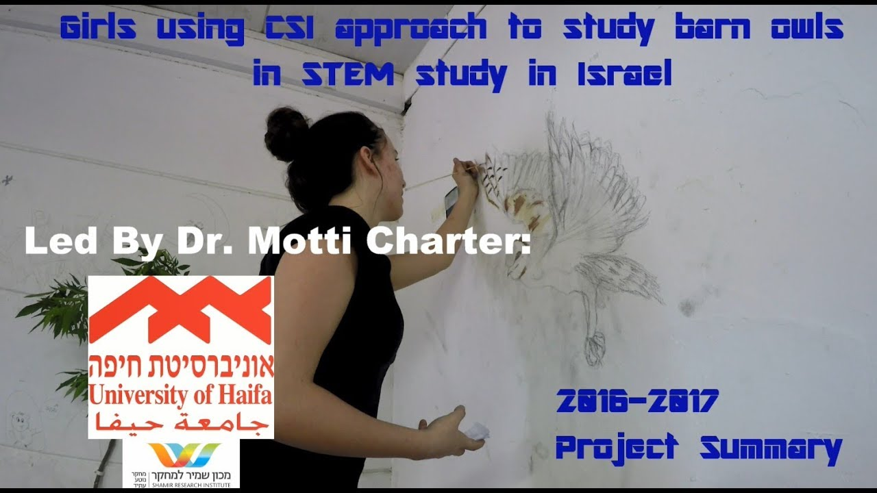 Girls using csi methods to study barn owls in israel youtube girls using csi methods to study barn owls in israel ccuart Image collections