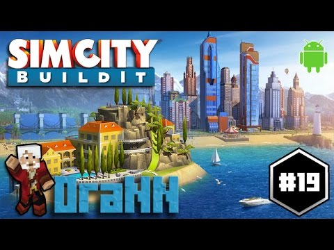 SimCity BuildIt #19 Live Bienvenue au Club ! - OraNN FR