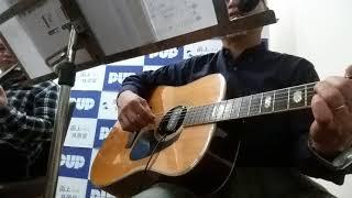 高橋真梨子のバラード曲「フォー・ユー」今回は公太郎君がいい感じに絡...