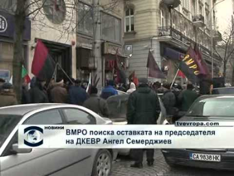 ВМРО. Масов протест срещу ценовия терор на монополите