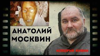 Любящий Папа из Фильма Ужасов.