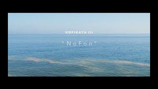 NoFon KOFIKAYA III OFFICIAL MUSICVIDEO