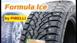 FORMULA ICE /// созданы PIRELLI ??? /// обзор