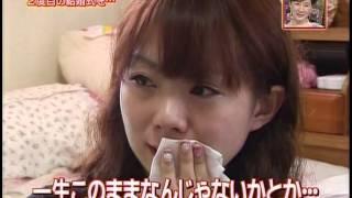 病気に勝ち、ヴァージンロードを歩きたい> 鹿児島県に住む主婦の松元伊...