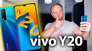 vivo Y20 – обзор новинки на Snapdragon 460