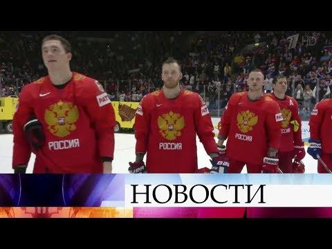 Сборная России по хоккею уже в ближайшие часы сыграет с командой Чехии.