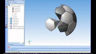 Построение сборки футбольного мяча в Компас 3D