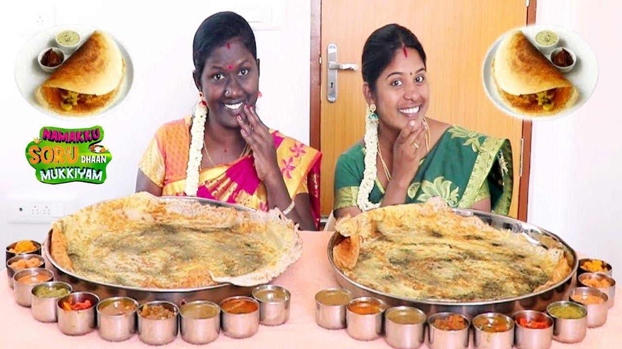 Big Egg Dhosai Eating Challenge / Divya Vs Revathi