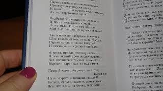 Трусиха Э.Асадов