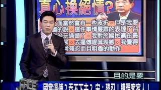 20120110 李敖 新聞面對面 1/4