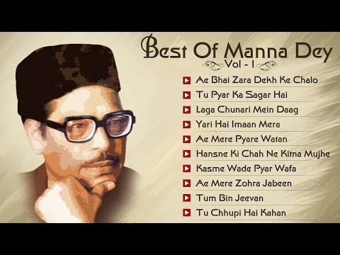 Hits Of Manna Dey - Old Bollywood Songs - Audio Jukebox - Vol 1 - Best Of Manna Dey