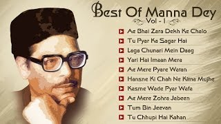 hits-of-manna-dey---old-bollywood-songs