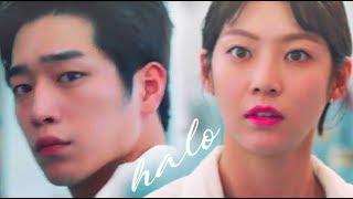 Nam Shin III & So Bong | Halo