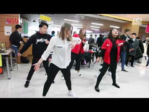 [동서대] 2018 동아리 홍보