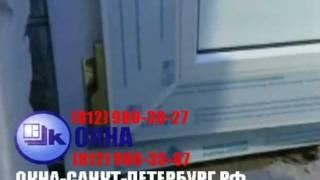 Окна-Санкт-Петербург.РФ | НИЖЕ ЦЕН НЕТ!(, 2011-05-15T02:30:57.000Z)