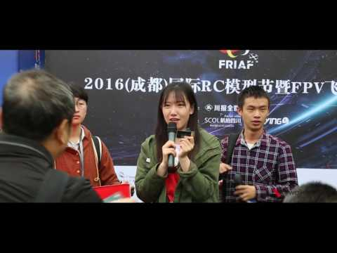 2016 Chengdu International Rc Model Festival & FPV Flight Contest