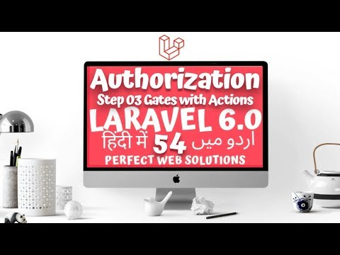 Part 54 Laravel 6 Tutorial Series for Beginners in اردو / हिंदी: 3 Authorization | Gate with Actions thumbnail