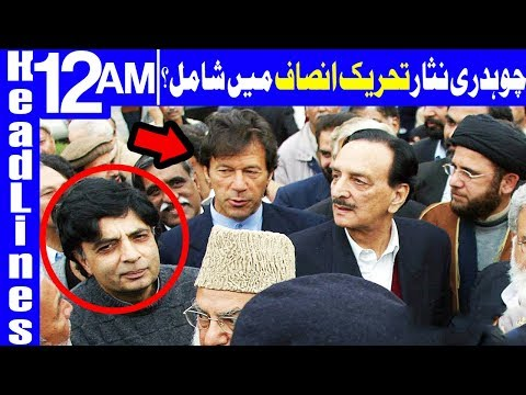 Chaudhry Nisar likely to join PTI - Headlines 12 AM - 25 April 2018 - Dunya News