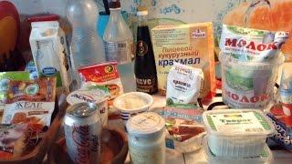 Продукты для диеты Дюкана в Волгодонске