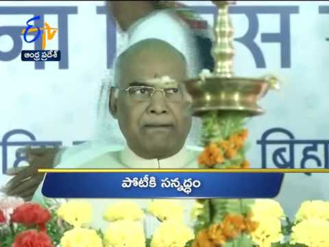 Andhra Pradesh 20th June 2017 Ghantaravam 5 PM News Headlines