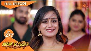 Agni Natchathiram - Ep 277 | 16 Oct 2020 | Sun TV Serial | Tamil Serial